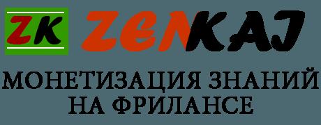 zenkai.ru